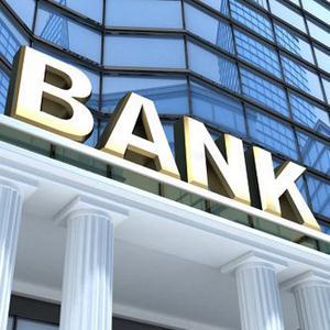 Банки Себежа
