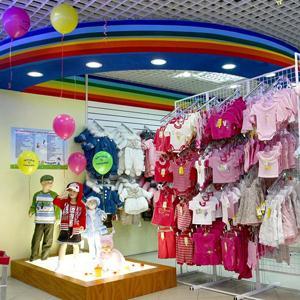 Детские магазины Себежа