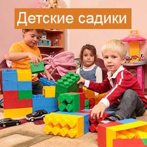 Детские сады Себежа