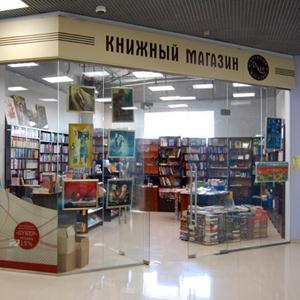 Книжные магазины Себежа