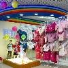 Детские магазины в Себеже