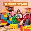 Детские сады в Себеже