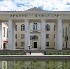 Дворцы и дома культуры в Себеже