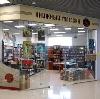 Книжные магазины в Себеже