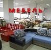 Магазины мебели в Себеже