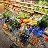 Магазины продуктов в Себеже