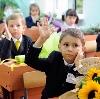 Школы в Себеже